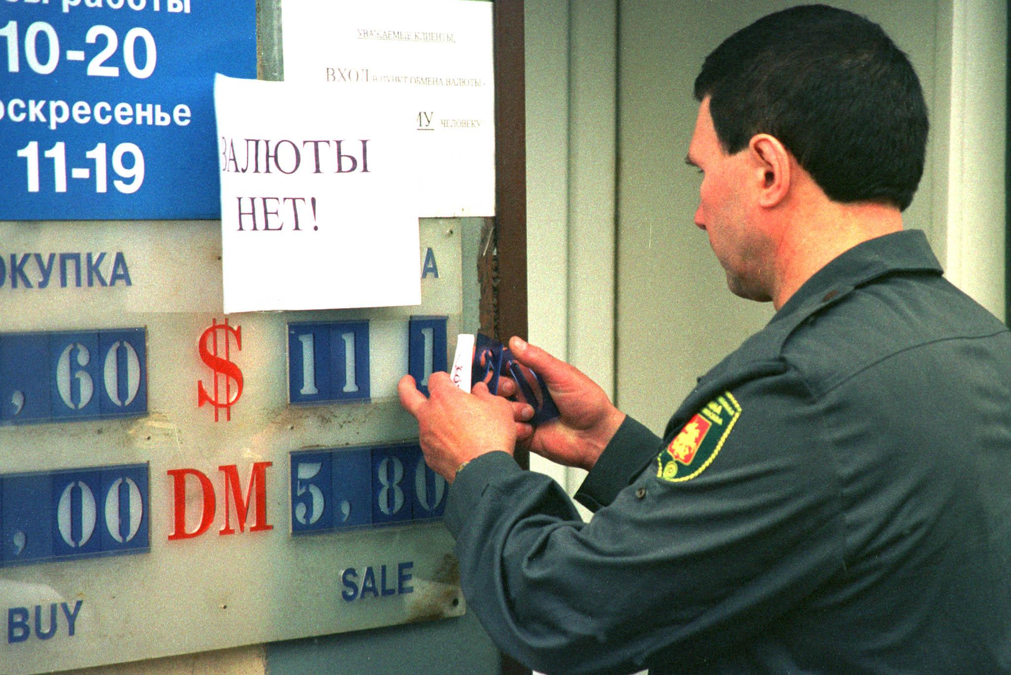 Russia: contrazione economica a novembre